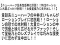 【お得セット】ニューハーフ湯本千夏とLISAの精液を最後の一...sample6