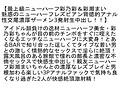 【お得セット】魅惑のニューハーフレズビアン背徳的アナル性...sample2