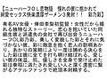 【お得セット】魅惑のニューハーフレズビアン背徳的アナル性...sample4