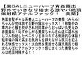 【お得セット】黒GALニューハーフ青姦露出・GALニューハーフ...sample2