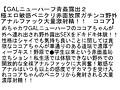 【お得セット】黒GALニューハーフ青姦露出・GALニューハーフ...sample4