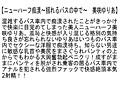 【お得セット】黒GALニューハーフ青姦露出・GALニューハーフ...sample6