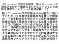 【お得セット】ニューハーフ犯され願望・奇跡の極上淫乱ニュ...sample2