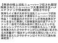 【お得セット】ニューハーフ犯され願望・奇跡の極上淫乱ニュ...sample4