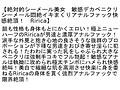 【お得セット】ニューハーフ犯され願望・奇跡の極上淫乱ニュ...sample6
