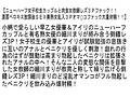 【お得セット】ニューハーフ女子校生カップルと肉食女教師レ...sample2