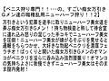 【お得セット】ニューハーフ女子校生カップルと肉食女教師レ...sample4