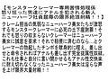 【お得セット】ニューハーフ女子校生カップルと肉食女教師レ...sample6