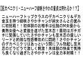 【お得セット】射精するまでペニクリを離さない痴女優・巨大...sample4