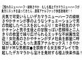 【お得セット】射精するまでペニクリを離さない痴女優・巨大...sample6