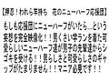 【お得セット】押忍!われら竿持ち 花のニューハーフ応援団・...sample2