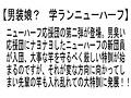 【お得セット】押忍!われら竿持ち 花のニューハーフ応援団・...sample4