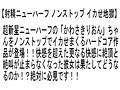 【お得セット】押忍!われら竿持ち 花のニューハーフ応援団・...sample6