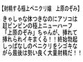 【お得セット】射精する極上ペニクリ嬢・射精するペニクリ・...sample2