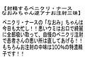 【お得セット】射精する極上ペニクリ嬢・射精するペニクリ・...sample4