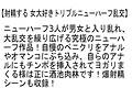 【お得セット】射精する極上ペニクリ嬢・射精するペニクリ・...sample6
