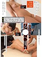 suji00095[SUJI-095]待ち合わせ 少●へ挿入