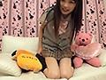 [SUJI-132] 女子●生のお部屋LIVE配信パイパン潮吹きオナニー