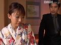 (supd021)[SUPD-021] DIGITAL CHANNEL 上野美咲 ダウンロード 27