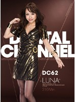 DIGITAL CHANNEL ☆LUNA☆