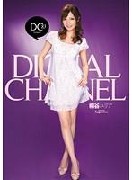 DIGITAL CHANNEL DC83 桐谷ユリア ダウンロード