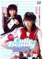 Cutie+Beautyセックス 5 ダウンロード