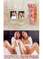 (t770)[T-770]發情的雌性女人 W 奶油餡餅 下載