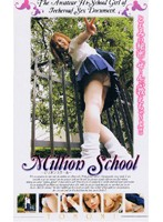 Million School TOMOMI ダウンロード