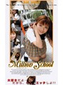 Million School AN chan