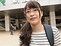 欲求腐満子 かりん(23歳) 普通のエッチでは物足りません。...sample3