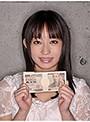 【特価】大沢美加ちゃんが...