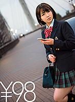 【特価】美乳で巨乳制服少女真帆ちゃんと着衣ハメ撮り!ブラ...