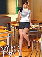 【特価】巨乳教師まりあちゃんの淫語セックス課外授業!先生主導で騎乗位合体、...