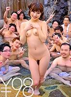 【お得】ミニ系まひろちゃん、バスツアー参加者と大乱交セックス。皆の前で代わ...