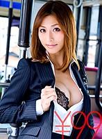 こ、これは!走行中のバス内でセックス。おとり捜査官ひなっちが、バレて捜査対...
