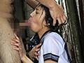 濡れ透けた制服を剥ぎ取られ雨の中で犯される女子校生 辻本杏  糸姫