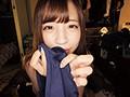 【キメパコ動画】優等生で激カワ美少女の友8