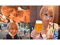 【ハメログ】肉感ギャルにお酒を飲ませたらヤリマンオーラが...sample16