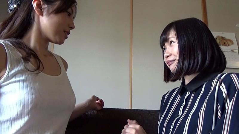 卯水咲流のレズナンパ 2枚目