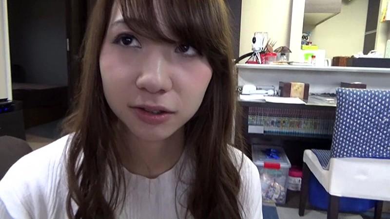 井上綾子のレズナンパ 13枚目