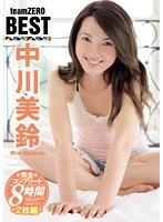 中川美鈴 teamZERO BEST