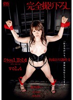 Steel Hold vol.4