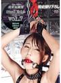 ショートカット美少女陵● Steel Hold vol.7(tppn00128)