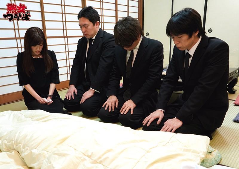 実話再現NTRドラマ 例えボクが死んだとしても… 葬式未亡人当日ネトラレ 妻は悲しみに暮れるのだろうな 友人たちも同じように… 百合川さら キャプチャー画像 10枚目