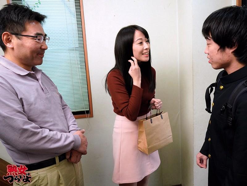 実話再現NTRドラマ 受験で上京してきた叔母さんの家 絶倫甥っ子少年当日ネトラレ 桃瀬ゆり 10枚目