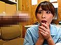 (trum00017)[TRUM-017] 実話再現NTRドラマ コンビニ開業した夫婦に起こった悲劇 万引き誤認当日ネトラレ 花咲いあん ダウンロード 4