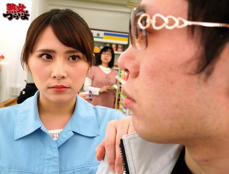 実話再現NTRドラマ コンビニ開業した夫婦に起こった悲劇 万引き誤認当日ネトラレ 花咲いあん 2枚目