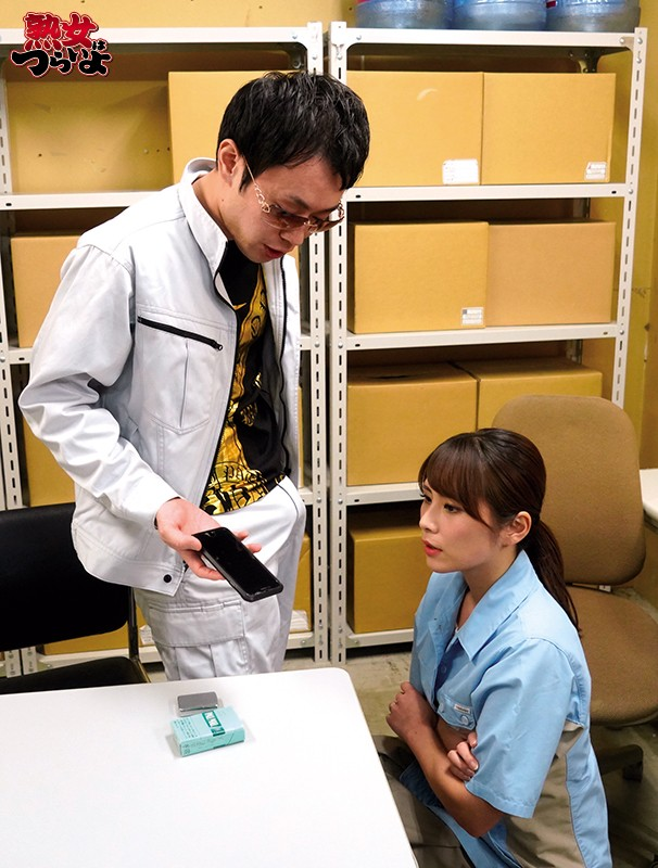 実話再現NTRドラマ コンビニ開業した夫婦に起こった悲劇 万引き誤認当日ネトラレ 花咲いあん 3枚目