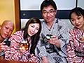 実話再現NTRドラマ 子宝種付け温泉当日ネトラレ 佐倉ねね