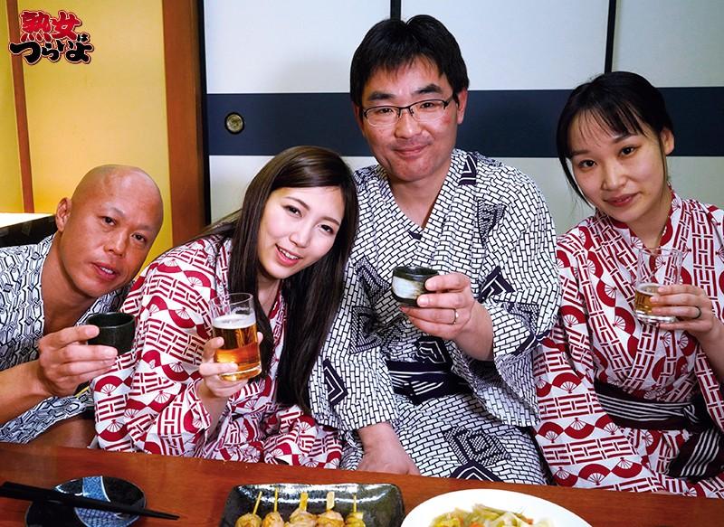 実話再現NTRドラマ 子宝種付け温泉当日ネトラレ 佐倉ねね 3枚目